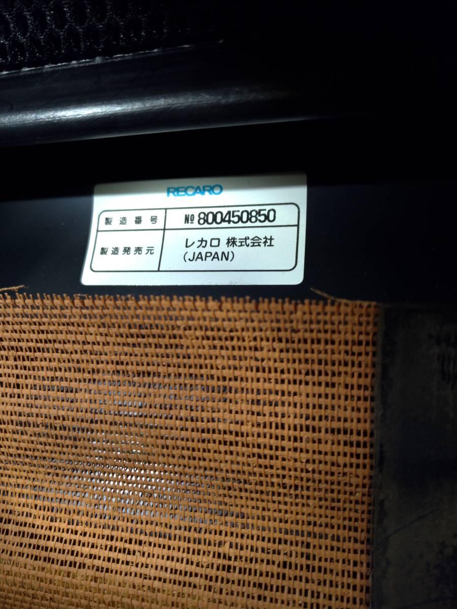 レカロ RECARO SR 2 SR 3 メッシュ セミバケットシート _画像7