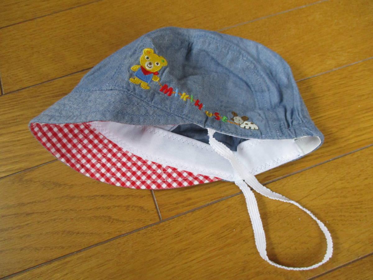 8416de1005858 ミキハウス デニム 帽子 キャスケット 48cm ベビー キッズ ゴム付き裏地 赤のギンガムチェック_画像
