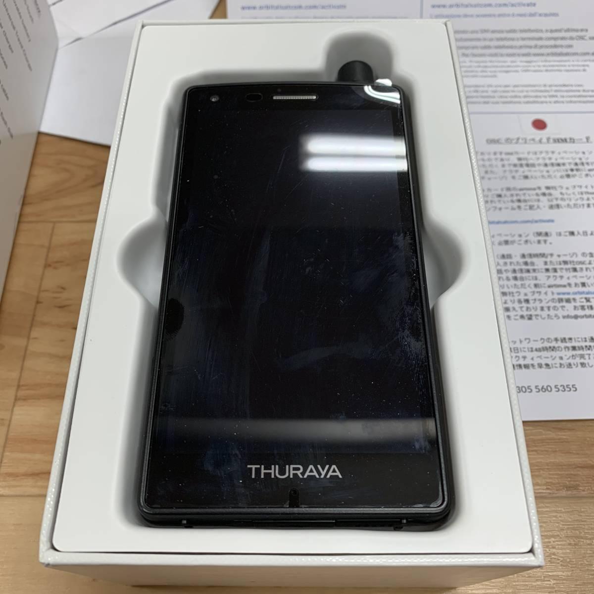 Thuraya X5-Touch SIMフリー 衛星スマホ