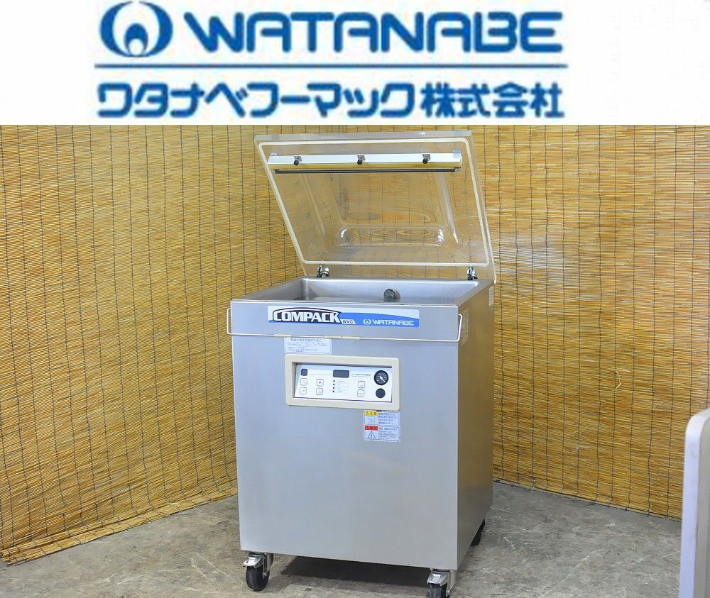 food preservation * Watanabe / vacuum packaging machine Compaq WVC-M300/IG gas . exchangeable . use possible / made of stainless steel .. processing lower chamber installing / cost / Space reduction *