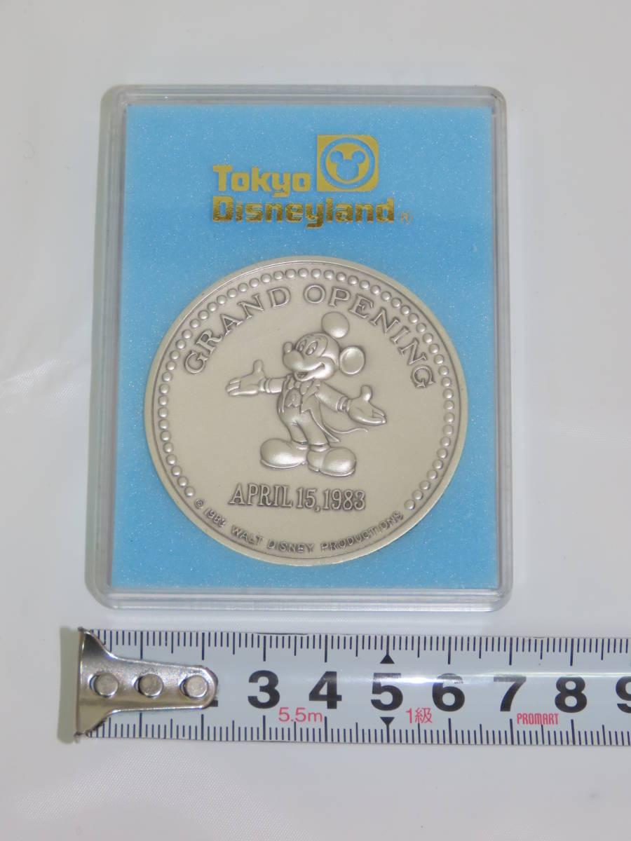 ☆1983年 東京ディズニーランド グランドオープン 記念メダル ミッキーマウス シンデレラ城 直径:約55mm 当時物 未開封品☆