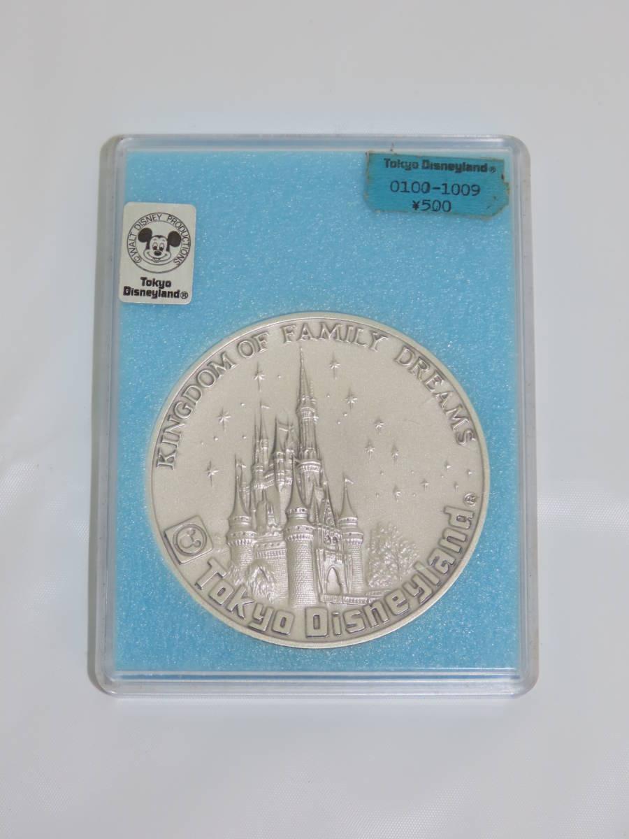 ☆1983年 東京ディズニーランド グランドオープン 記念メダル ミッキーマウス シンデレラ城 直径:約55mm 当時物 未開封品☆_画像2