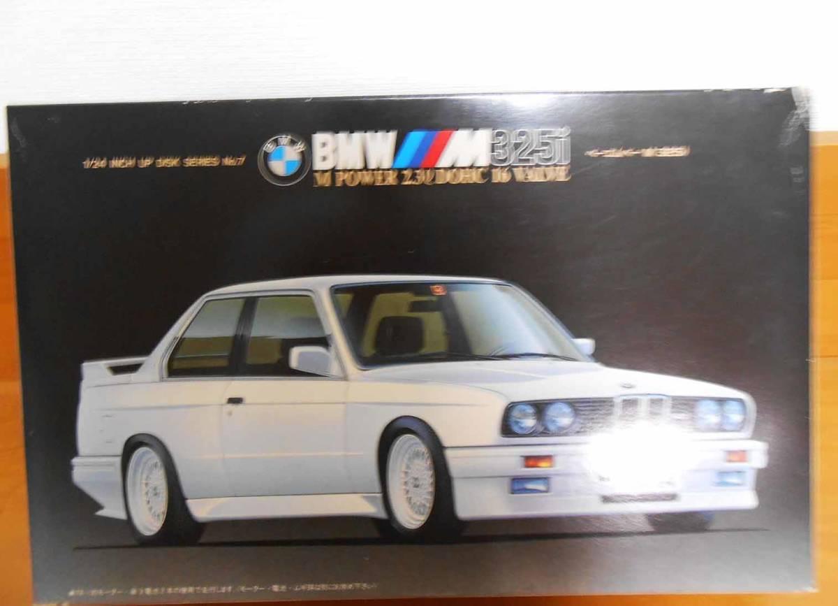 希少 Fujimi フジミ模型株式会社 1/24スケール  BMW M325i M POWER 2.3l DOHC 16 VALVE(全揃い)_画像8