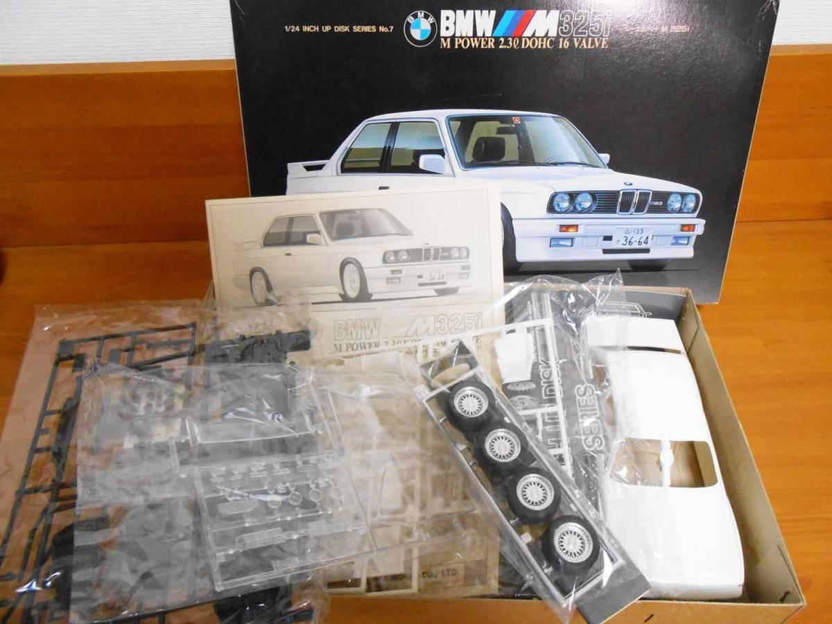希少 Fujimi フジミ模型株式会社 1/24スケール  BMW M325i M POWER 2.3l DOHC 16 VALVE(全揃い)_画像2