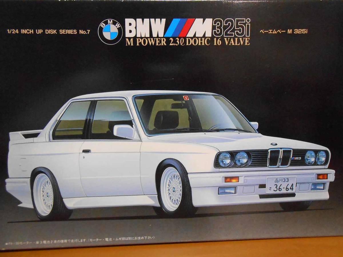 希少 Fujimi フジミ模型株式会社 1/24スケール  BMW M325i M POWER 2.3l DOHC 16 VALVE(全揃い)
