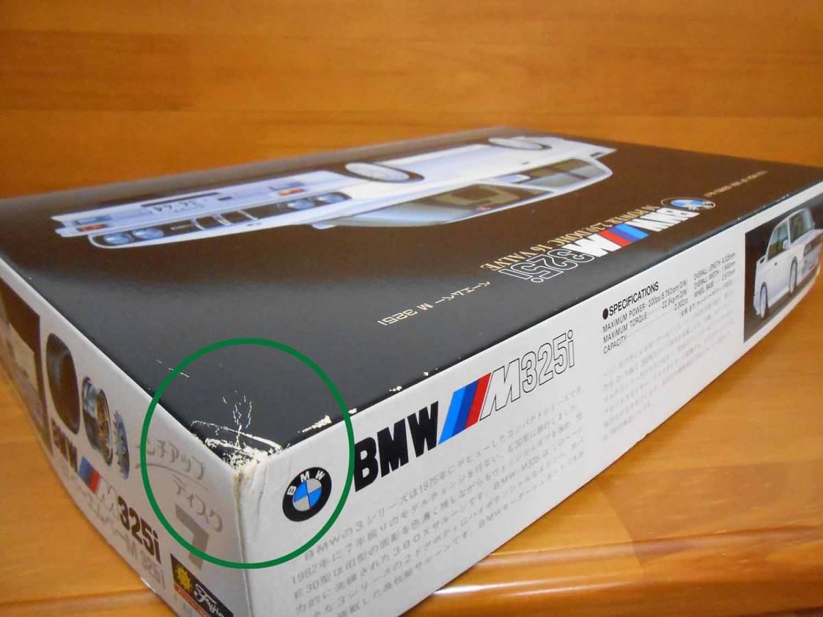 希少 Fujimi フジミ模型株式会社 1/24スケール  BMW M325i M POWER 2.3l DOHC 16 VALVE(全揃い)_画像6