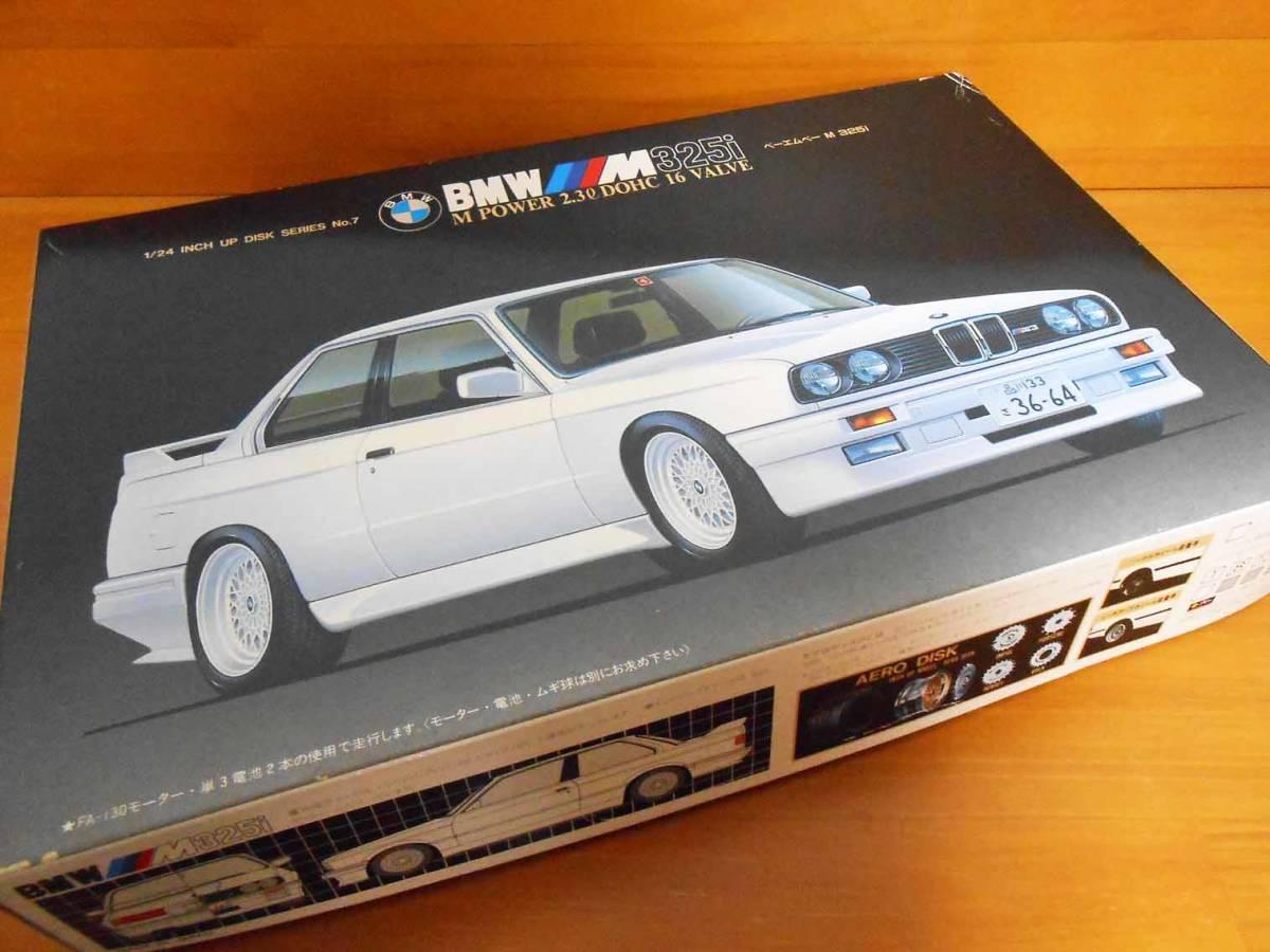 希少 Fujimi フジミ模型株式会社 1/24スケール  BMW M325i M POWER 2.3l DOHC 16 VALVE(全揃い)_画像7