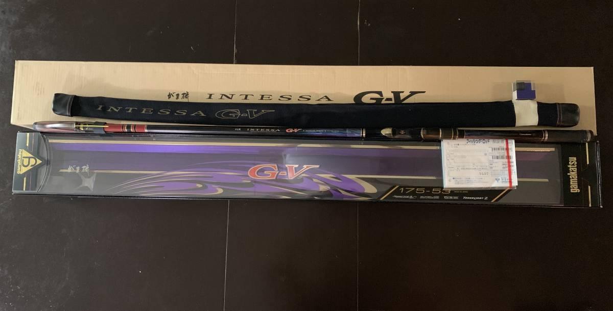 がまかつ インテッサG-V 1.75号 5.3m