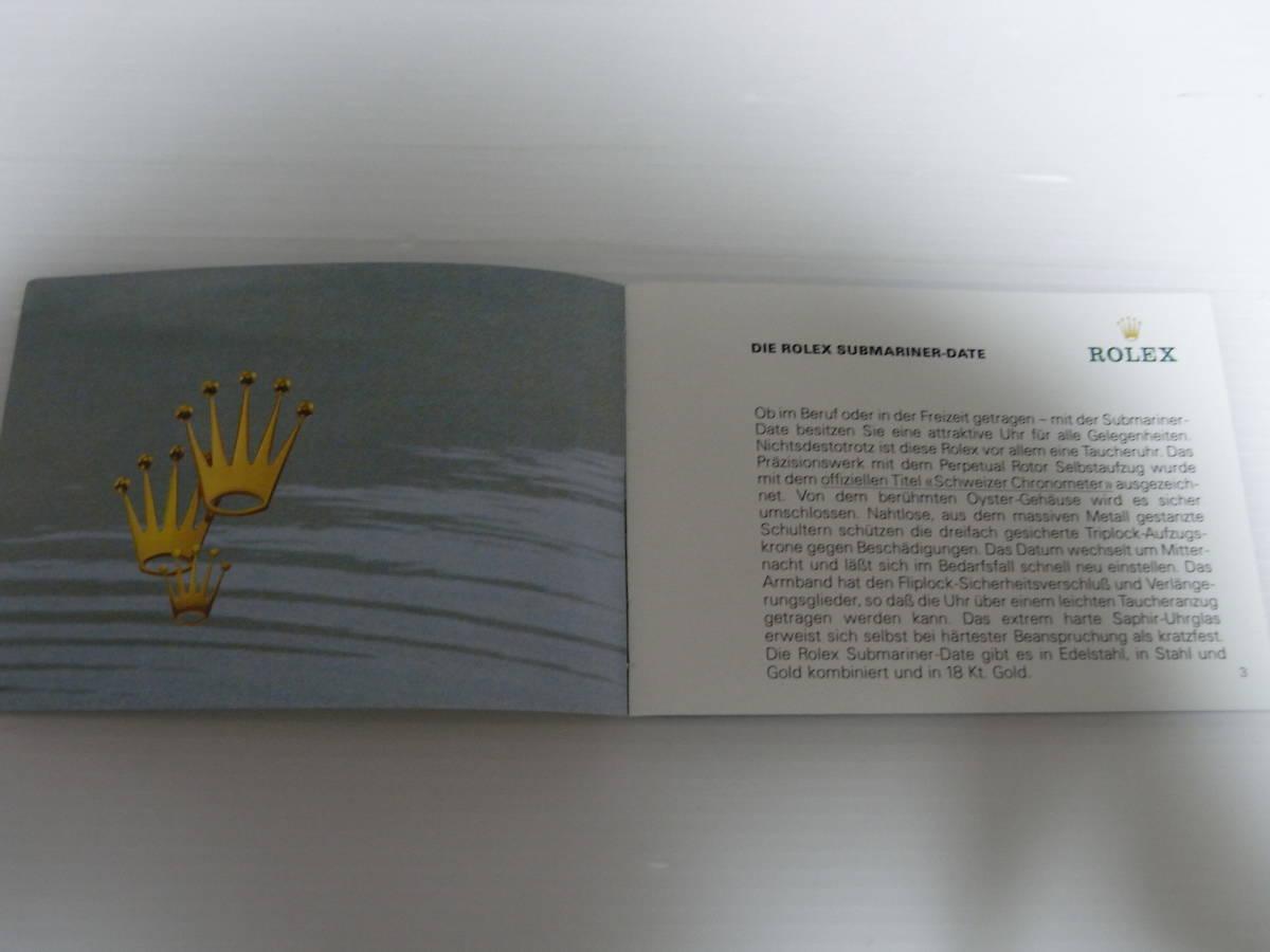 ドイツ語 6.1993 ROLEX SUBMARINER ロレックス サブマリーナ 冊子 16613 16618 16610 14060 16600_画像2