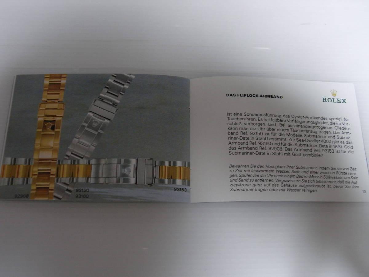 ドイツ語 6.1993 ROLEX SUBMARINER ロレックス サブマリーナ 冊子 16613 16618 16610 14060 16600_画像6