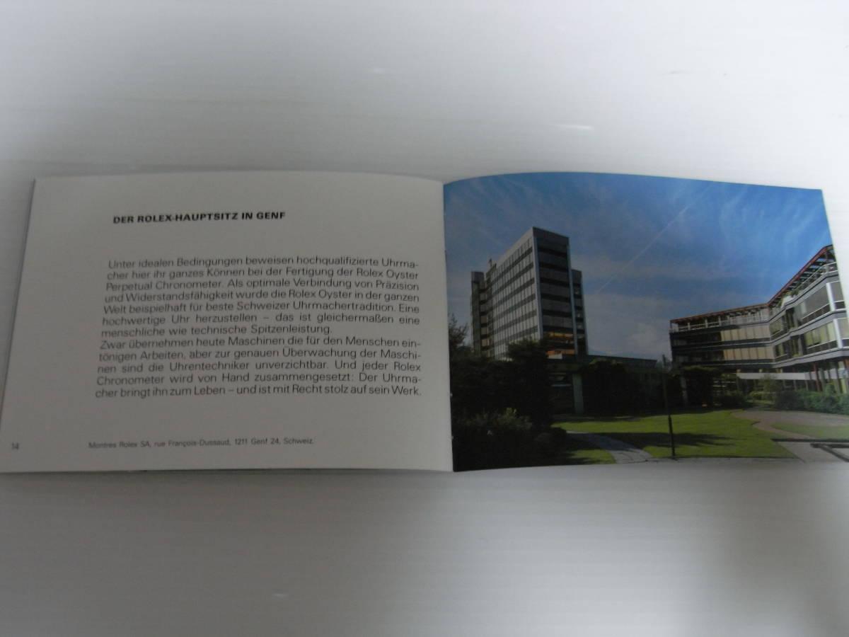 ドイツ語 6.1993 ROLEX SUBMARINER ロレックス サブマリーナ 冊子 16613 16618 16610 14060 16600_画像7