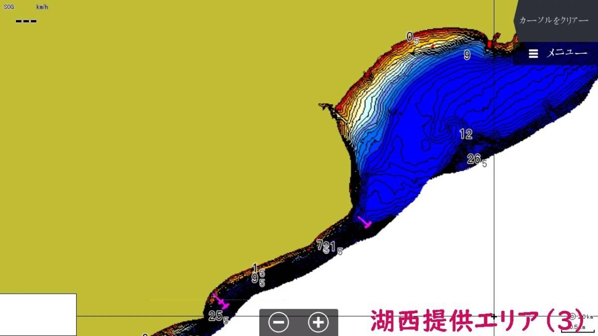 LOWRANCE HDS 魚探画面