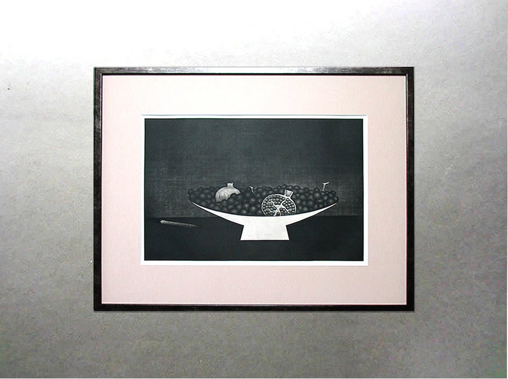 ◇ 20世紀版画の巨匠 ◇ 浜口陽三 銅版画【 果物とコンポート 】1957年 額付 [真作保証]