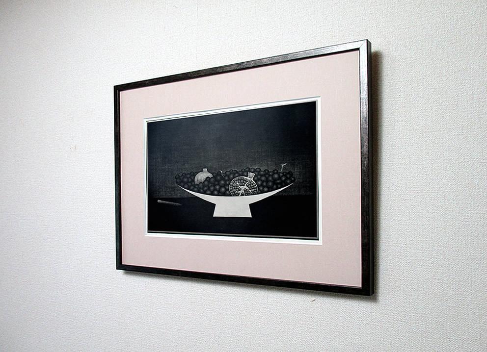 ◇ 20世紀版画の巨匠 ◇ 浜口陽三 銅版画【 果物とコンポート 】1957年 額付 [真作保証] _画像5