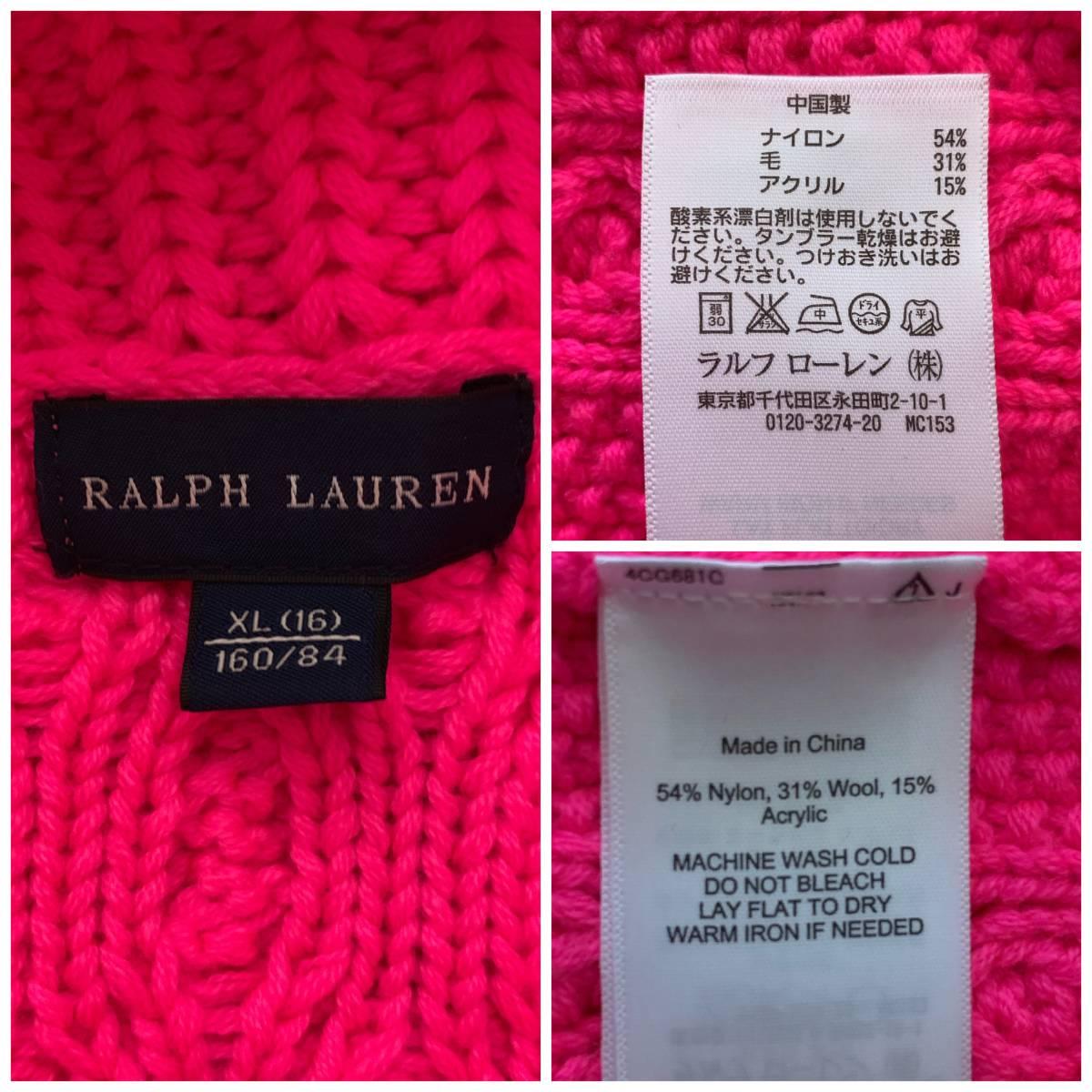 ★RALPH LAUREN ラルフローレン タートルネック コットン ケーブル ニット セーター ピンク XL_画像3