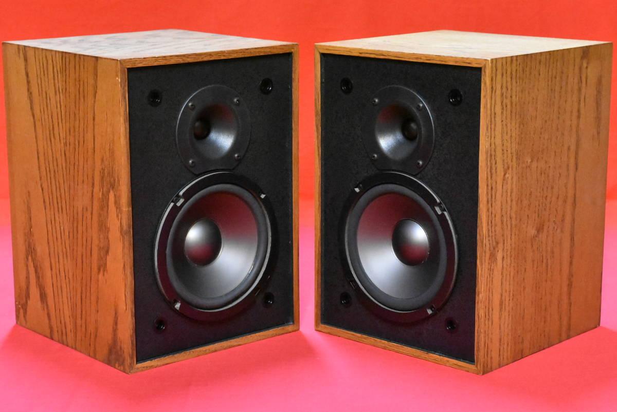いい音シリーズ 148 米 Klipsch 《すべてにおいて独製を上回る だから お薦めなのである!》ずば抜けた音質 高い品質管理 丁寧な造り!