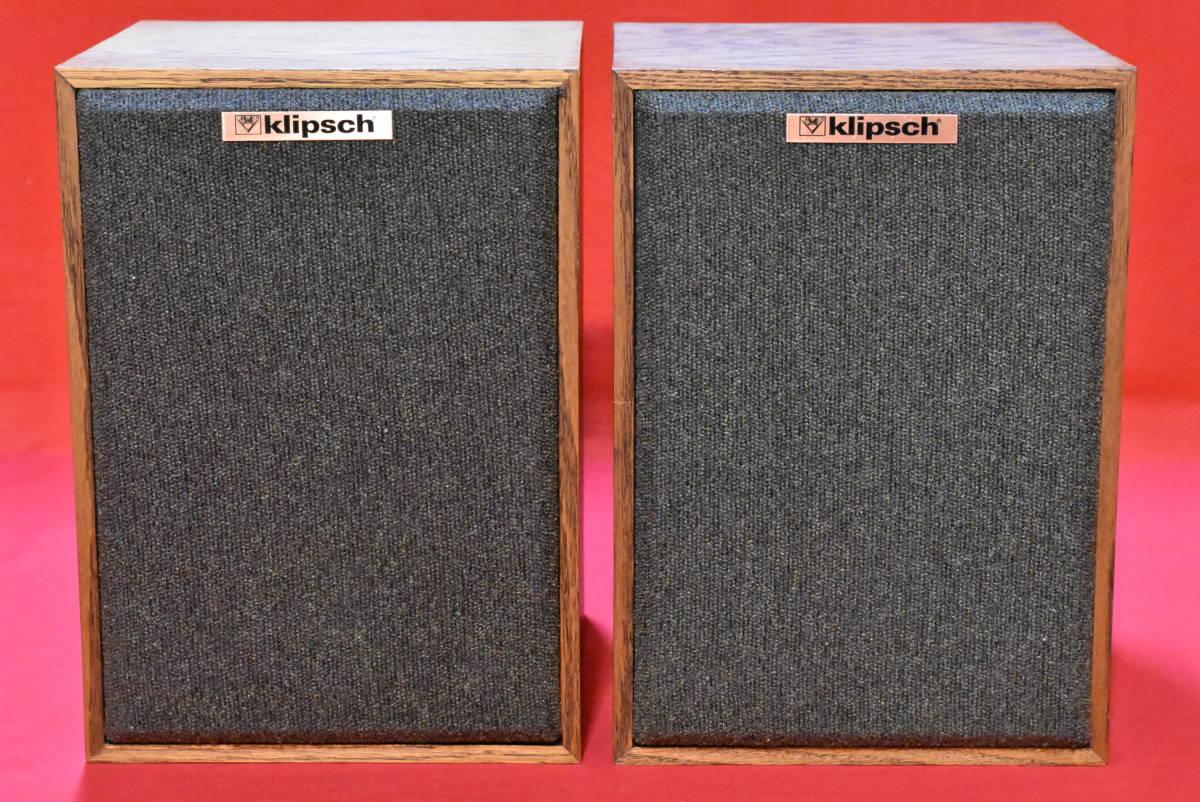 いい音シリーズ 148 米 Klipsch 《すべてにおいて独製を上回る だから お薦めなのである!》ずば抜けた音質 高い品質管理 丁寧な造り!_画像8
