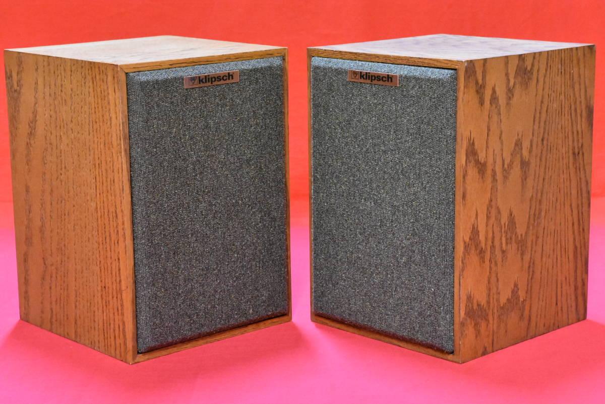 いい音シリーズ 148 米 Klipsch 《すべてにおいて独製を上回る だから お薦めなのである!》ずば抜けた音質 高い品質管理 丁寧な造り!_画像6
