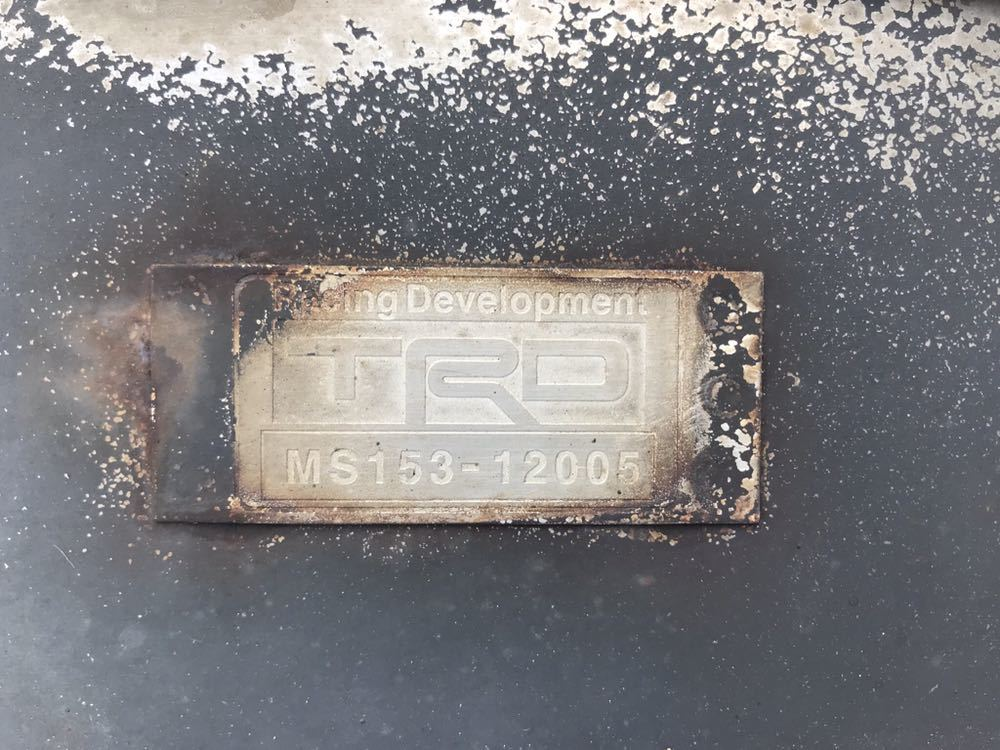 送料無料! ブレイドマスター GRE156 TRDマフラー MS153-12005_画像10