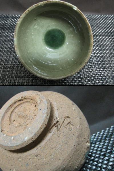 圧釉抹茶 志野 抹茶茶碗 茶碗 圭介作_画像4
