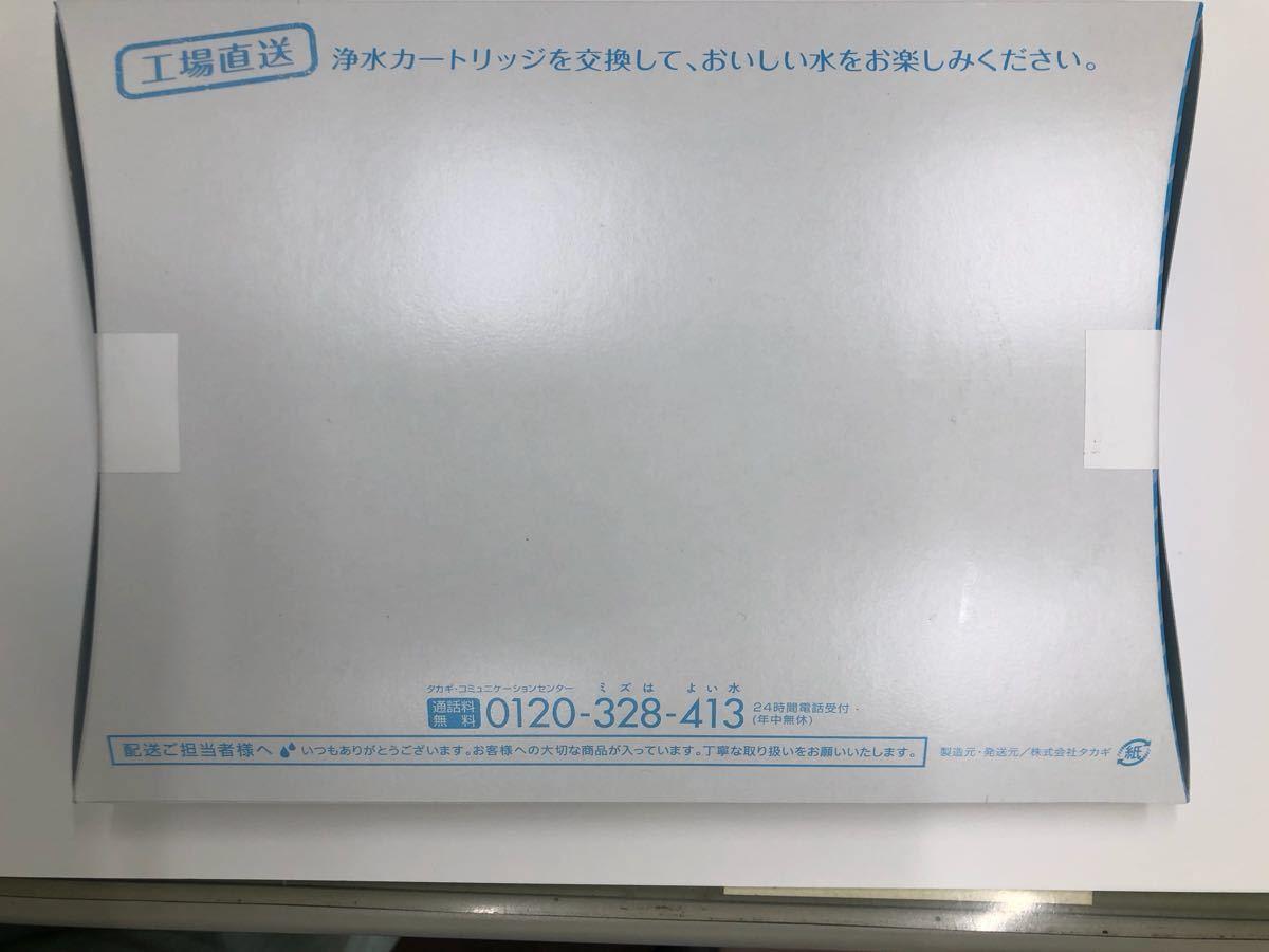タカギ 交換カートリッジ JC0032UG 新品_画像4