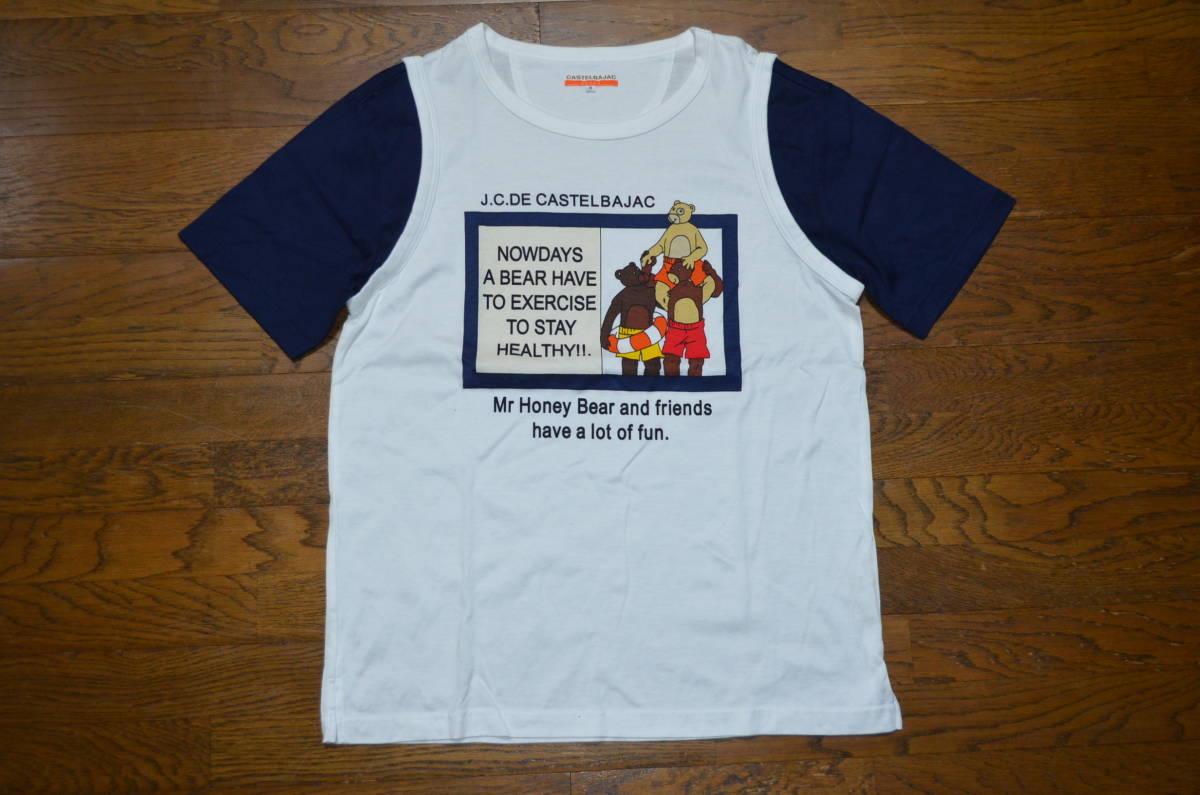 ●USED!カステルバジャックCASTELBAJAC SPORTプリントTシャツ 重ね着風 サイズ3 良品
