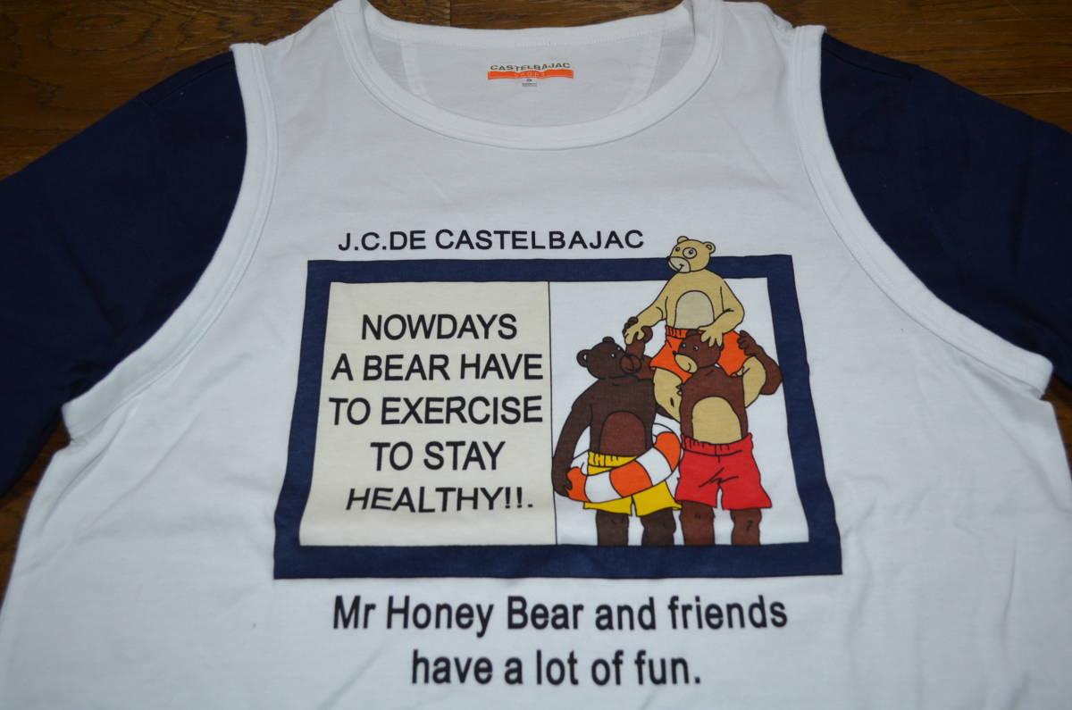 ●USED!カステルバジャックCASTELBAJAC SPORTプリントTシャツ 重ね着風 サイズ3 良品_画像3