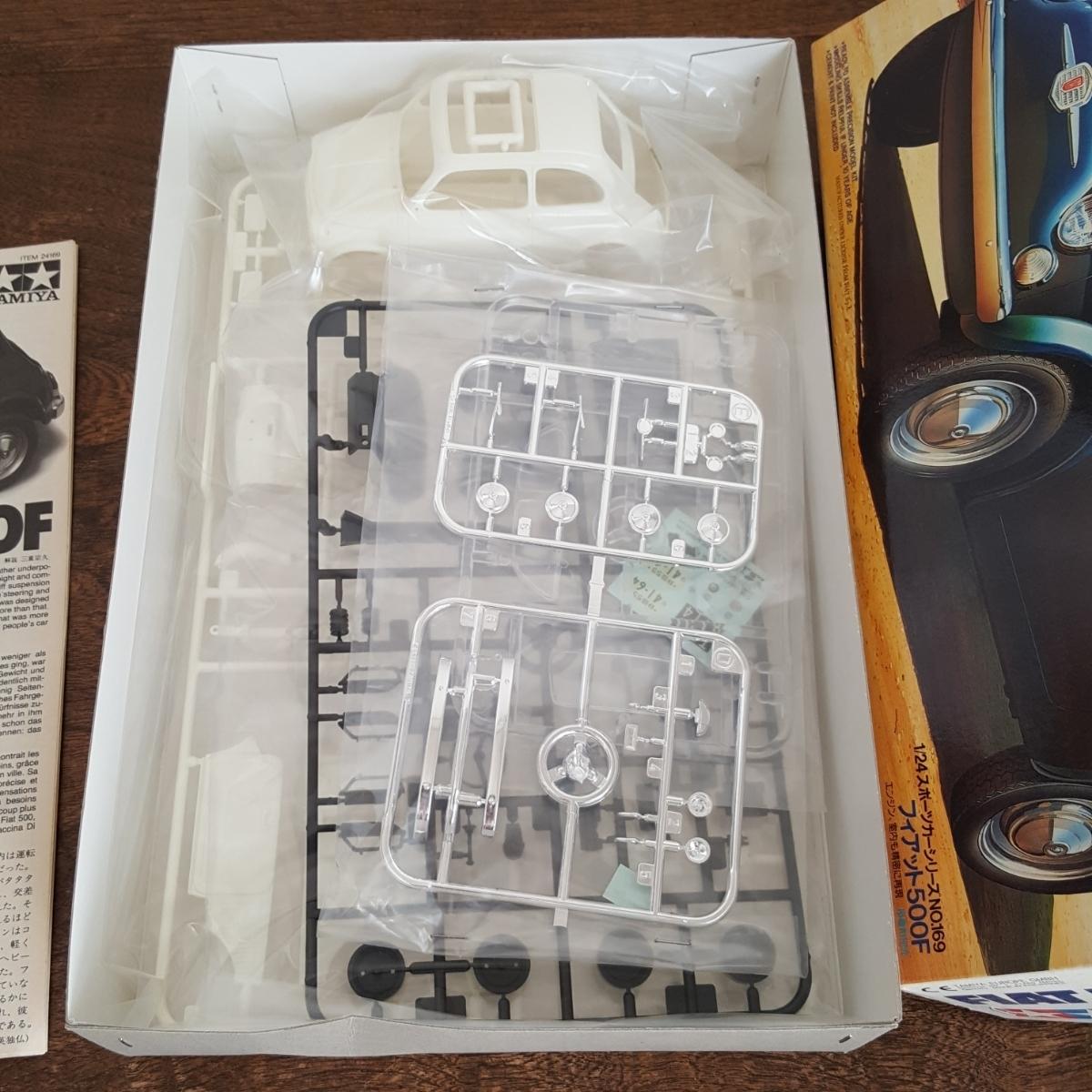 蔵出 未組立 長期保管品 1/24 TAMIYA フィアット 500F スポーツカー シリーズ FIAT タミヤ 田宮 模型 レトロ ヴィンテージ プラモデル 玩具_画像6