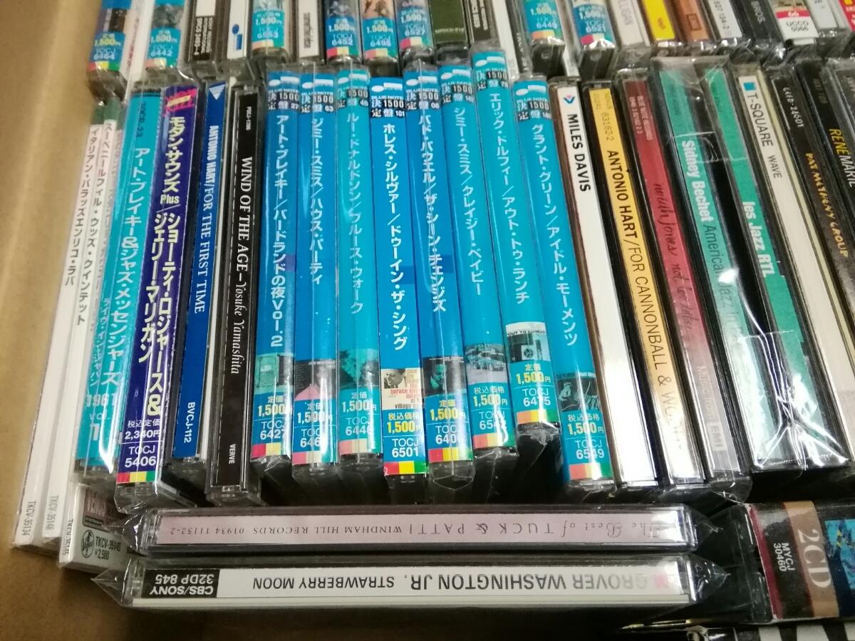 ブルーノート名盤VENUSジャズ バラエティ84枚セット 女性ボーカル BOX物あり_画像3