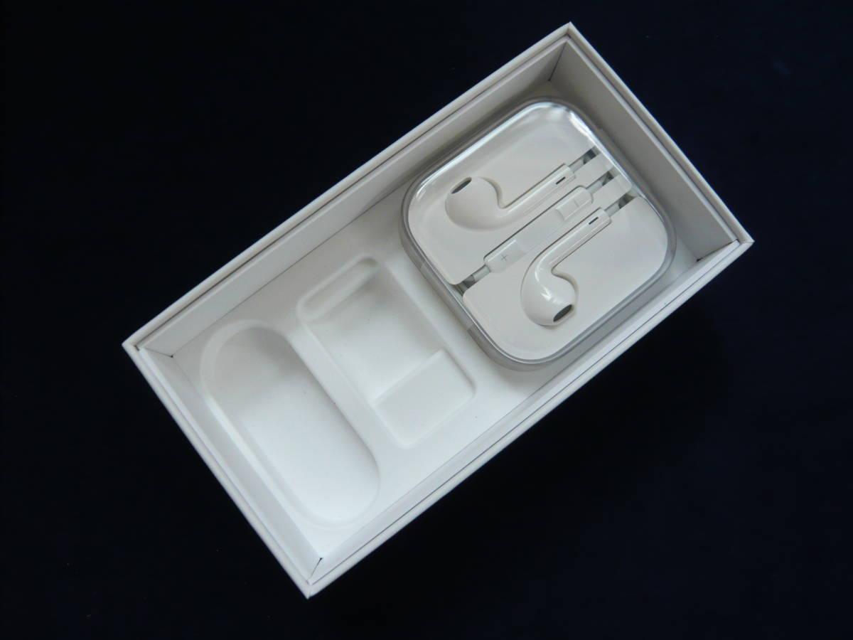 iPhone SE 32GB シルバー Softbank  本体美品 ※Lightningケーブル、ACアダプタ欠品_画像4