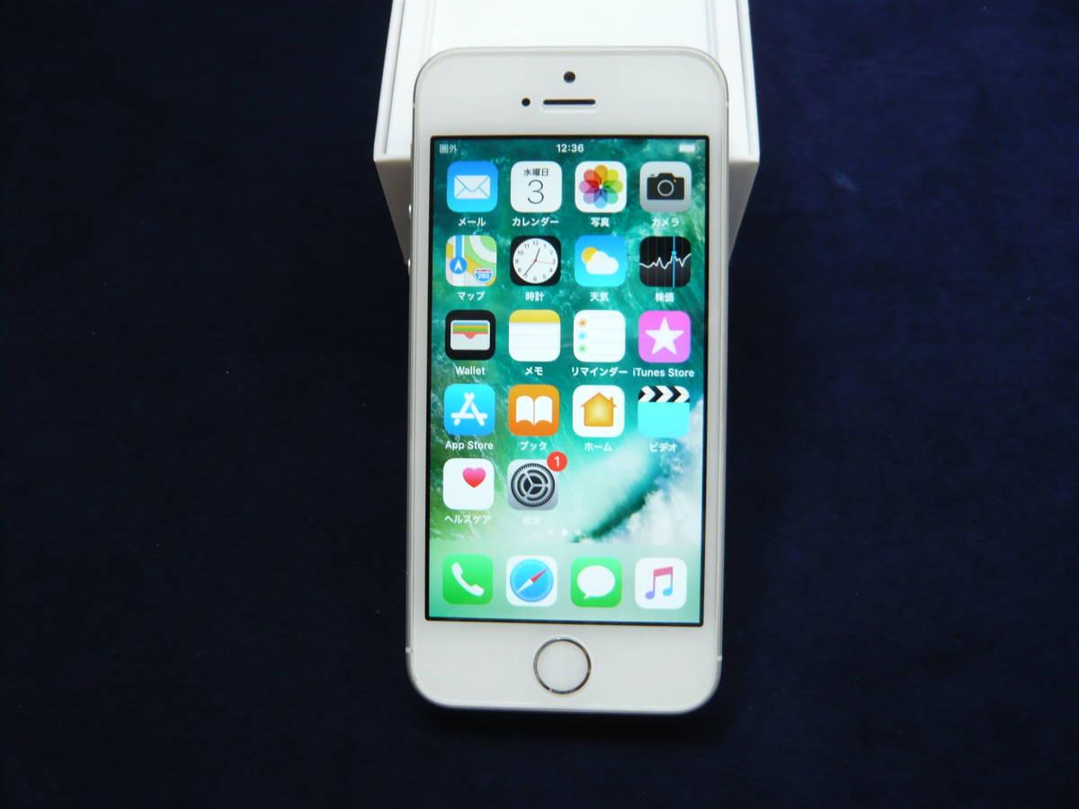 iPhone SE 32GB シルバー Softbank  本体美品 ※Lightningケーブル、ACアダプタ欠品_画像2