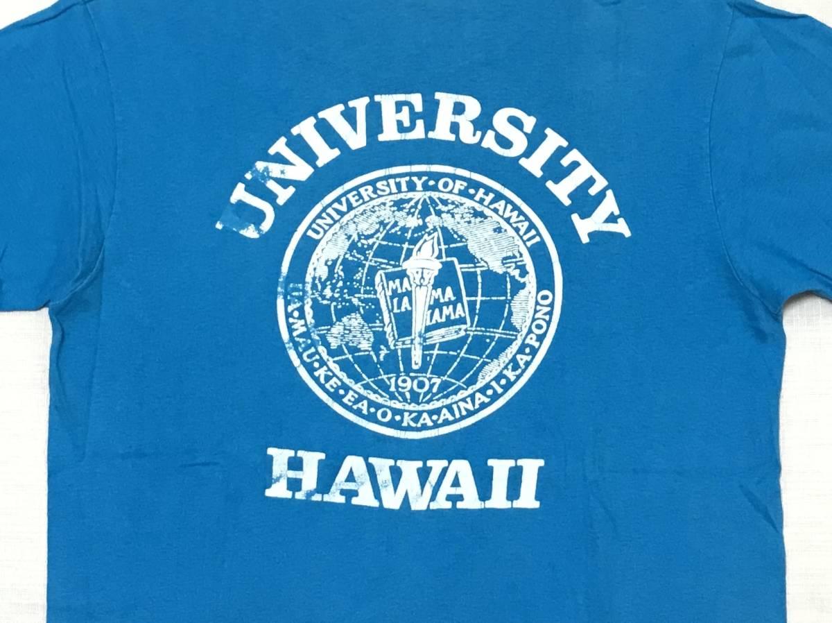 80sビンテージ ヘインズ BEEFY-T ハワイ カレッジ Tシャツ USA製 レアカラー HAWAII 大学 オリジナル 80年代 HANES アメリカ製 古着 米国製_ビンテージの1点物で大変希少なモデルです