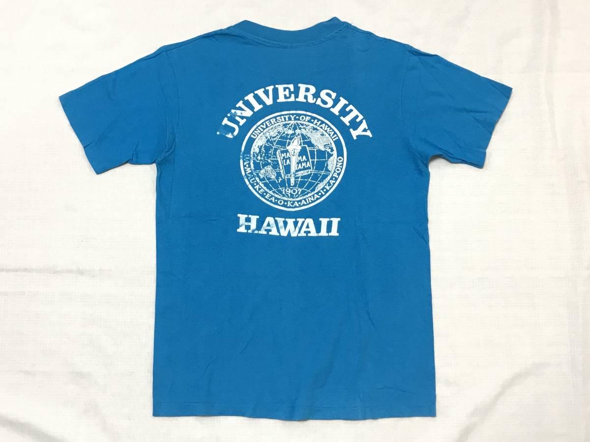 80sビンテージ ヘインズ BEEFY-T ハワイ カレッジ Tシャツ USA製 レアカラー HAWAII 大学 オリジナル 80年代 HANES アメリカ製 古着 米国製_80年代HANES BEEFY-T ハワイ USA製 Tシャツ