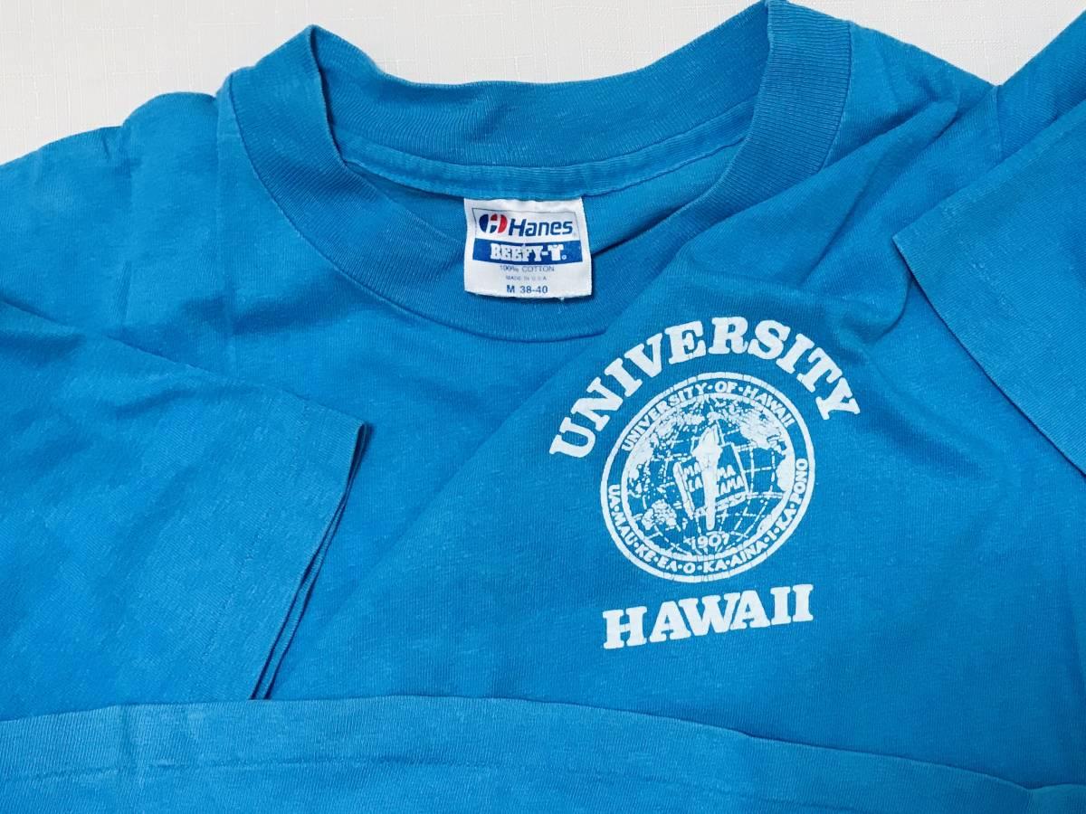 80sビンテージ ヘインズ BEEFY-T ハワイ カレッジ Tシャツ USA製 レアカラー HAWAII 大学 オリジナル 80年代 HANES アメリカ製 古着 米国製_USA製。80年代オリジナル。