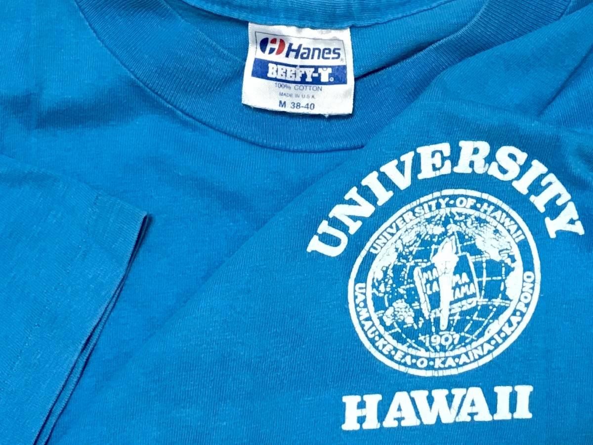 80sビンテージ ヘインズ BEEFY-T ハワイ カレッジ Tシャツ USA製 レアカラー HAWAII 大学 オリジナル 80年代 HANES アメリカ製 古着 米国製_貴重なUSA製のヘインズのBEEFY-T。サイズM