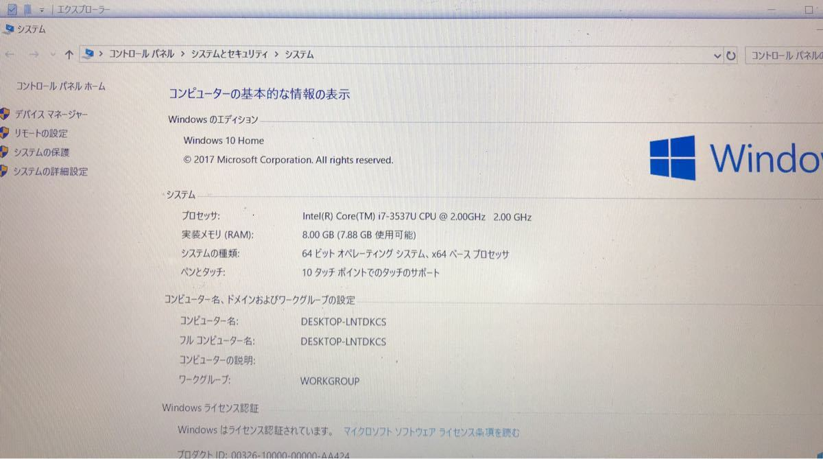 SONY VAIO FIT15 SVF15A18CJP ソニー ノートパソコン PC ジャンクピンク SSD タッチパネル_画像2
