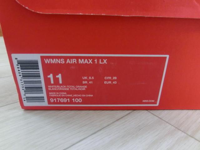 100円スタート!美品 国内正規 NIKE WMNS AIR MAX 1 LX JUST DO IT エアマックス JD ホワイト 白 atmos アトモス_画像5