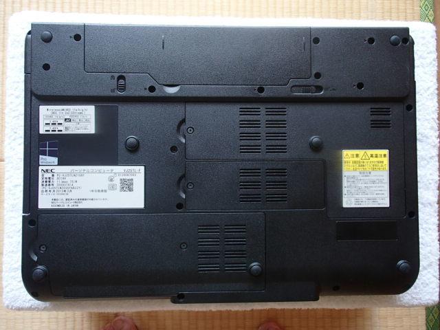 完動品Core i5-3210M/NEC VersaPro/メモリ4GB/HDD300GB/Microsoft Office_画像3