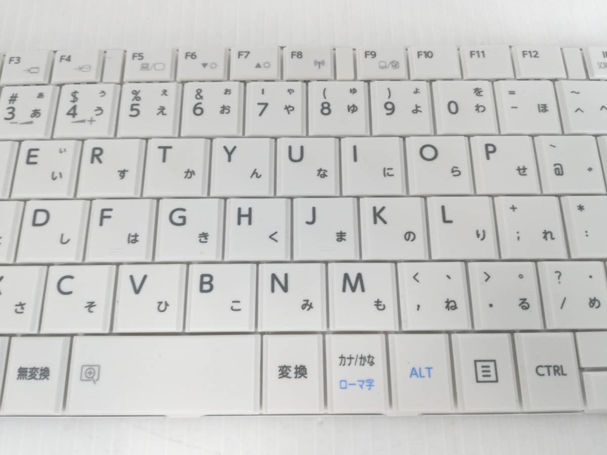 p467◇◆中古 東芝 dynabook Satellite B252 B352 B452 テンキー付き 日本語キーボード ホワイト 6037b0078001_画像3