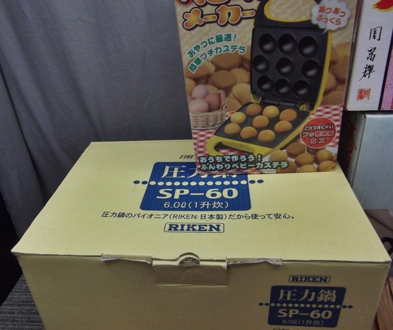 RSき7-86 キッチン用品 まとめ 圧力鍋(理研)/タジン鍋/グリルパン/土鍋など_画像4