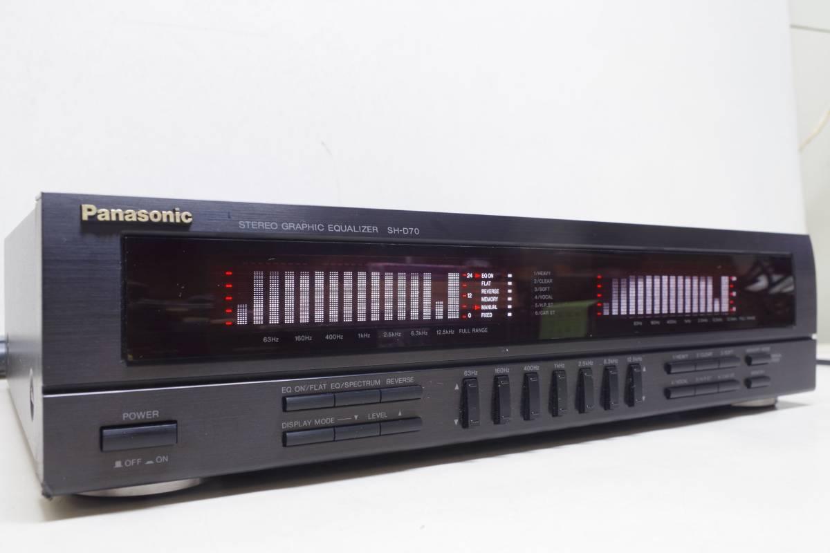 ◆Panasonic Stereo Grafic Equalizer SH-D70 音出し確認済み◆_画像1
