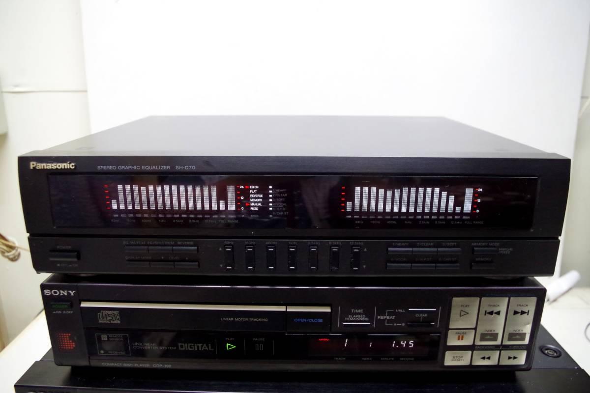 ◆Panasonic Stereo Grafic Equalizer SH-D70 音出し確認済み◆_画像2
