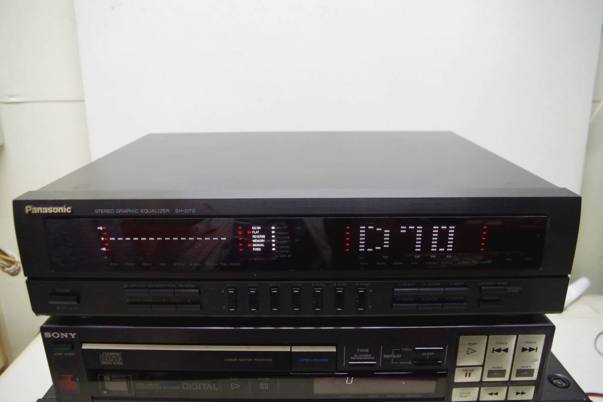 ◆Panasonic Stereo Grafic Equalizer SH-D70 音出し確認済み◆_画像3
