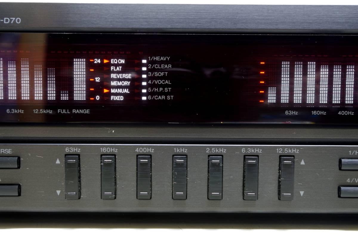 ◆Panasonic Stereo Grafic Equalizer SH-D70 音出し確認済み◆_画像5