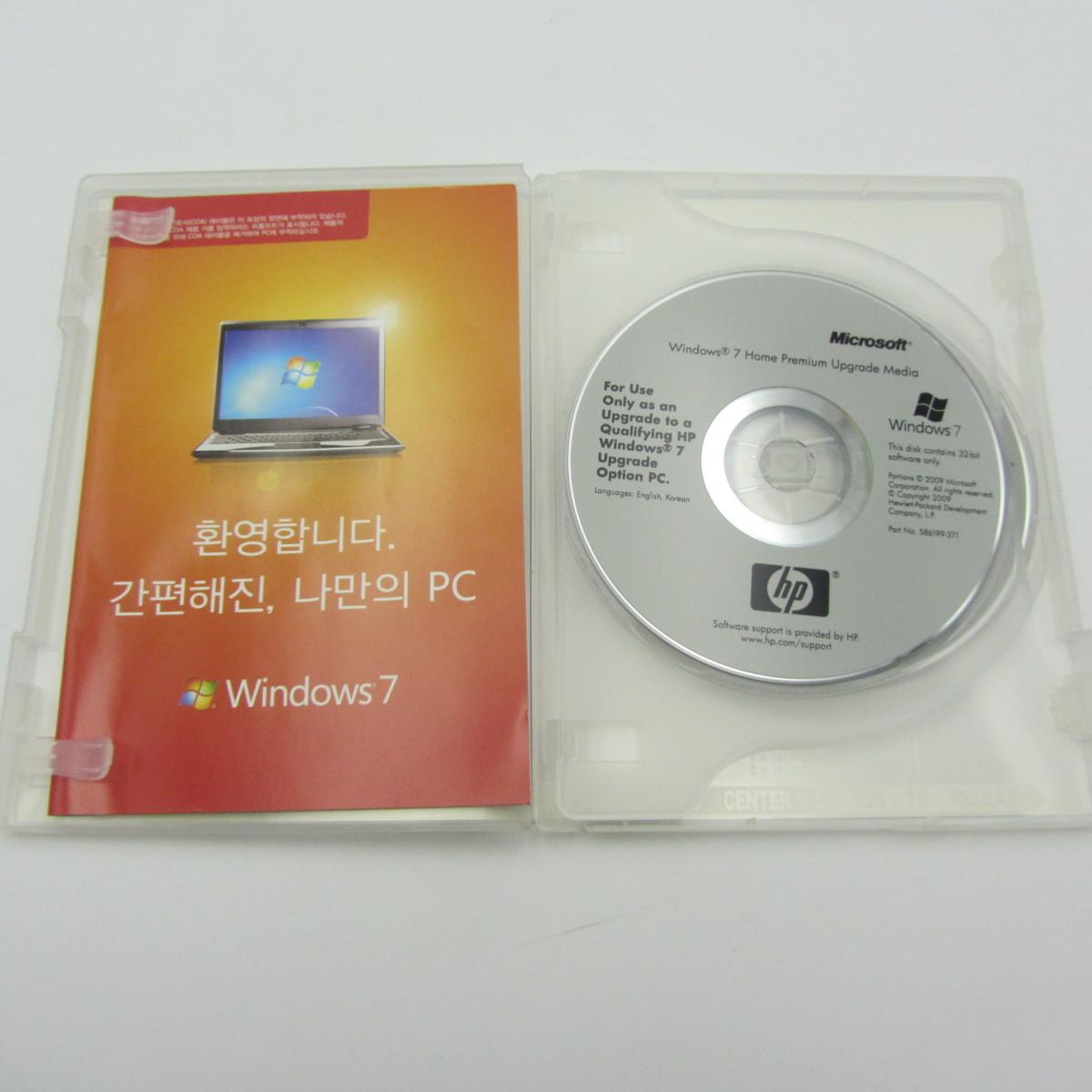 RS264●Windows 7 hp アップグレード用 vista から Windows 7 homepremium/ライセンスキー付き/英語 韓国語版_画像3
