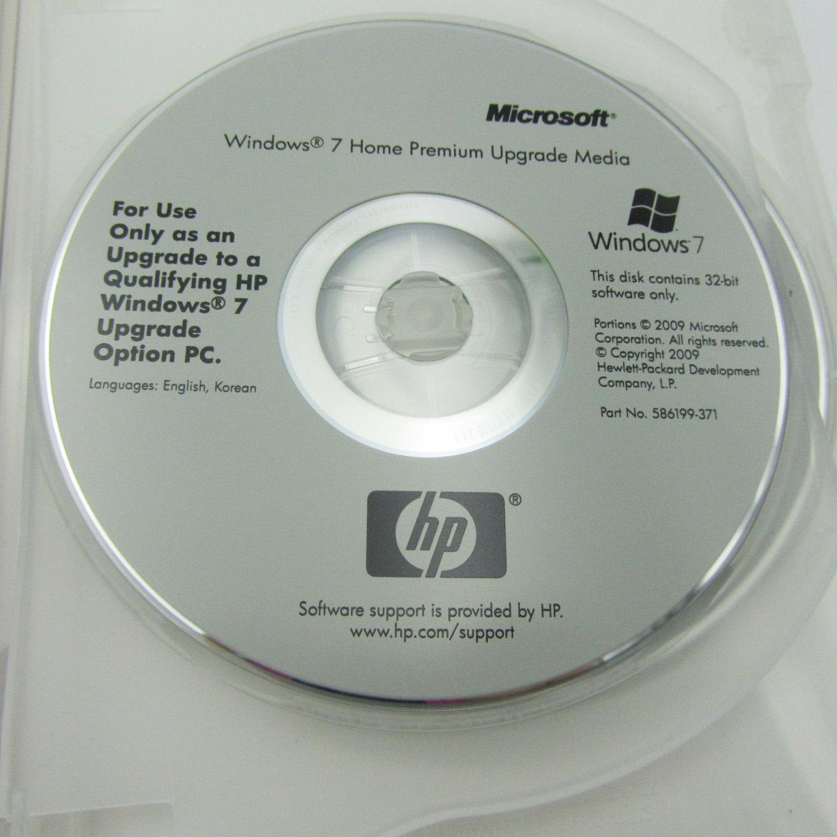 RS264●Windows 7 hp アップグレード用 vista から Windows 7 homepremium/ライセンスキー付き/英語 韓国語版_画像4