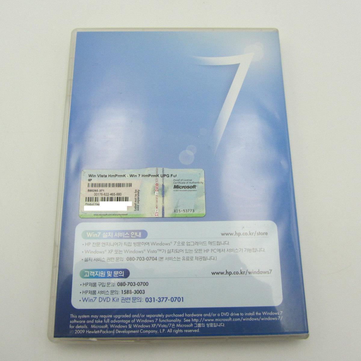 RS264●Windows 7 hp アップグレード用 vista から Windows 7 homepremium/ライセンスキー付き/英語 韓国語版_画像2