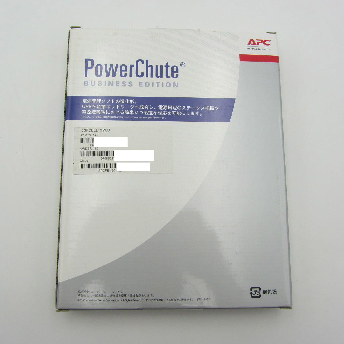 RS300●APC ダウンロード版 PowerChute Business Edition Deluxe for Linux Unix UPGL付  アップグレードライセンス付/sspcbel1smuj