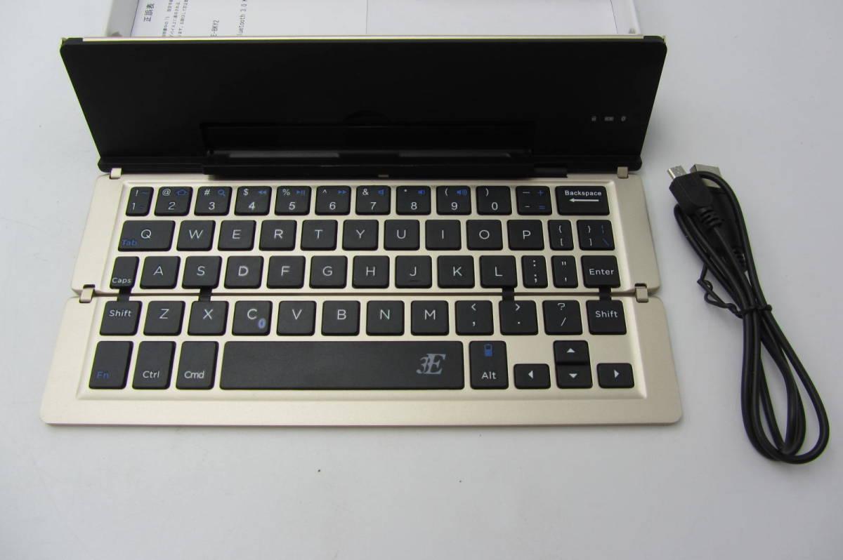 中古美品 折りたたみ式 Bluetooth キーボード BT iphone ipad android win スマホ タブレット 対応 中古美品 ワイヤレスキーボード pc120_画像3