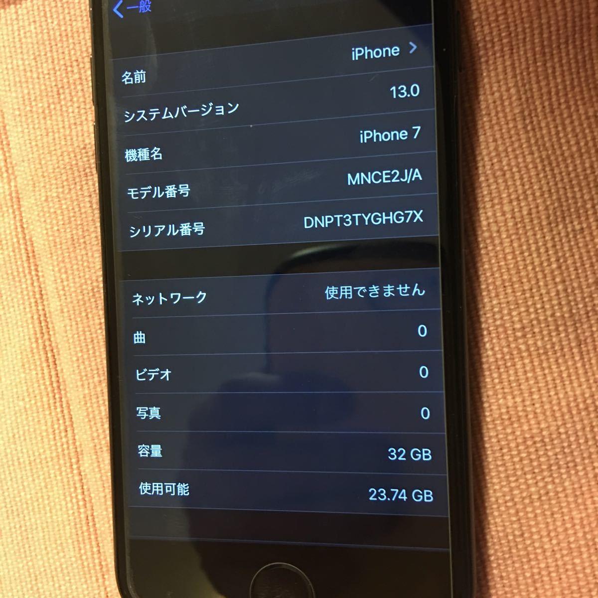 美品 iPhone7 32GB ブラック #02_画像5